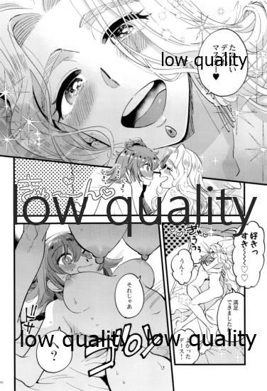 Kyou wa Watashi ga Suru tte Itta no ni 26