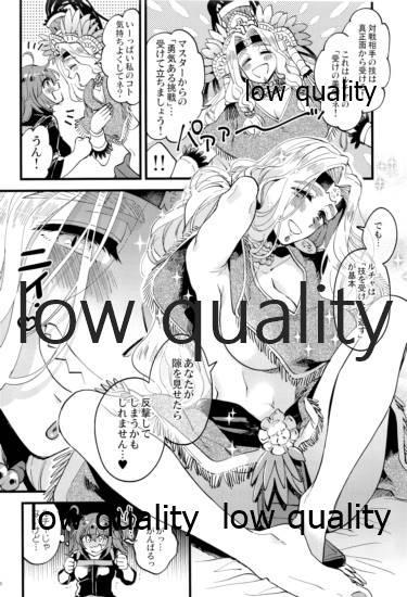Kyou wa Watashi ga Suru tte Itta no ni 4
