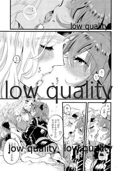 Kyou wa Watashi ga Suru tte Itta no ni 5