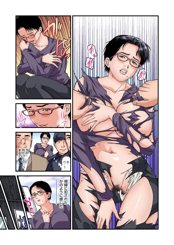 Yokkyuu Fuman no Hitozuma wa Onsen Ryokan de Hageshiku Modaeru 28-34 22