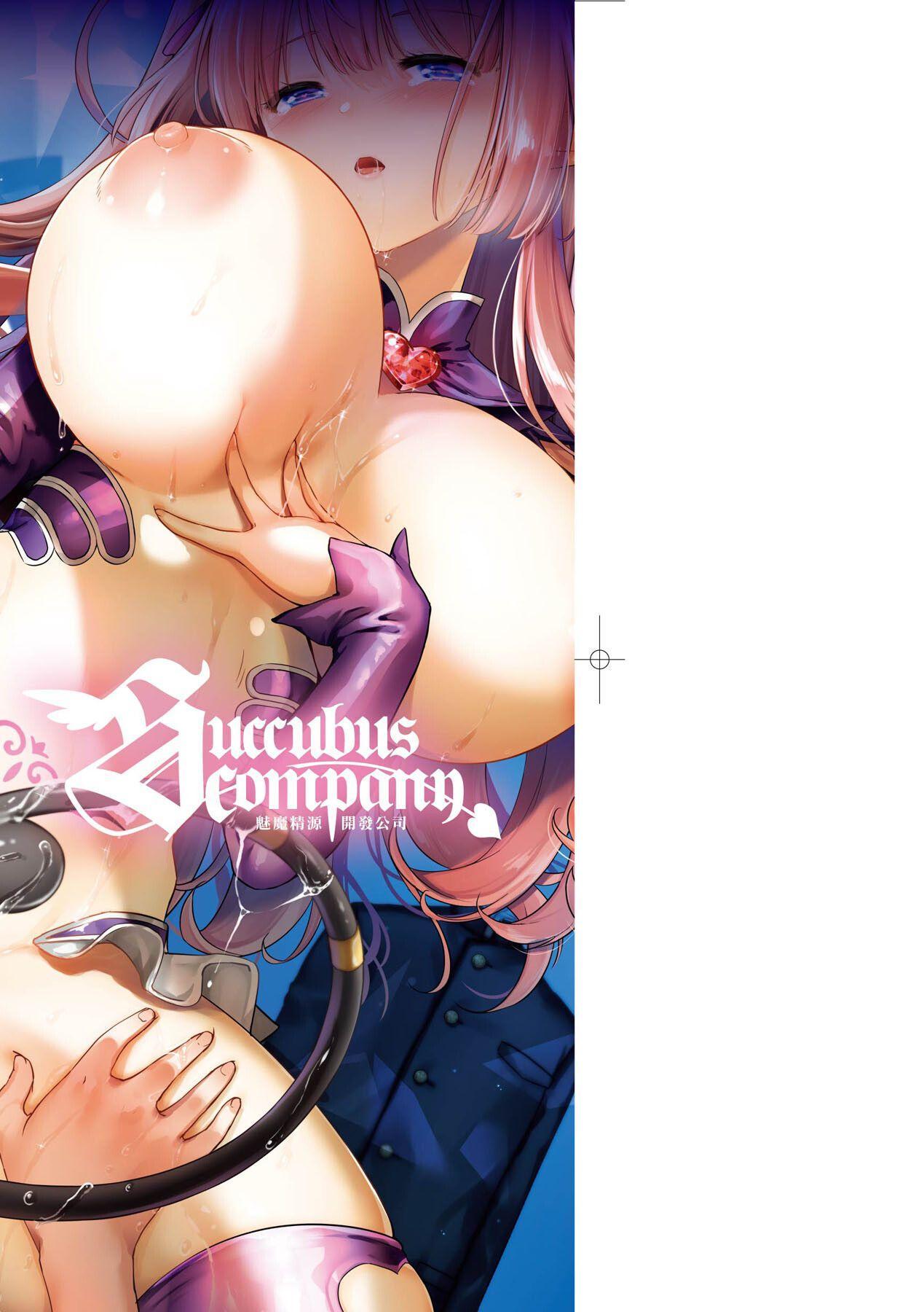 Succubus Company 3