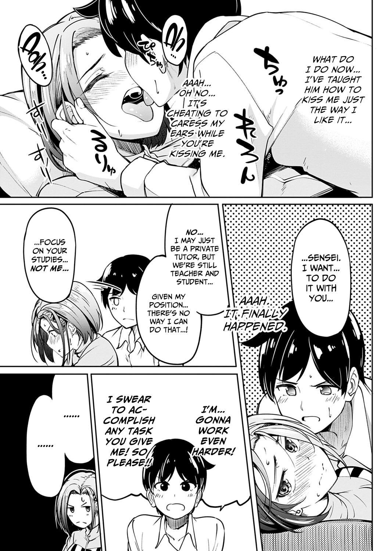 Kuchi Yakusoku   Verbal Promise 7