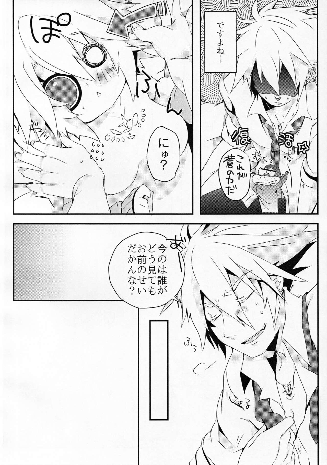 Ningyou no Miru Yume wa 24