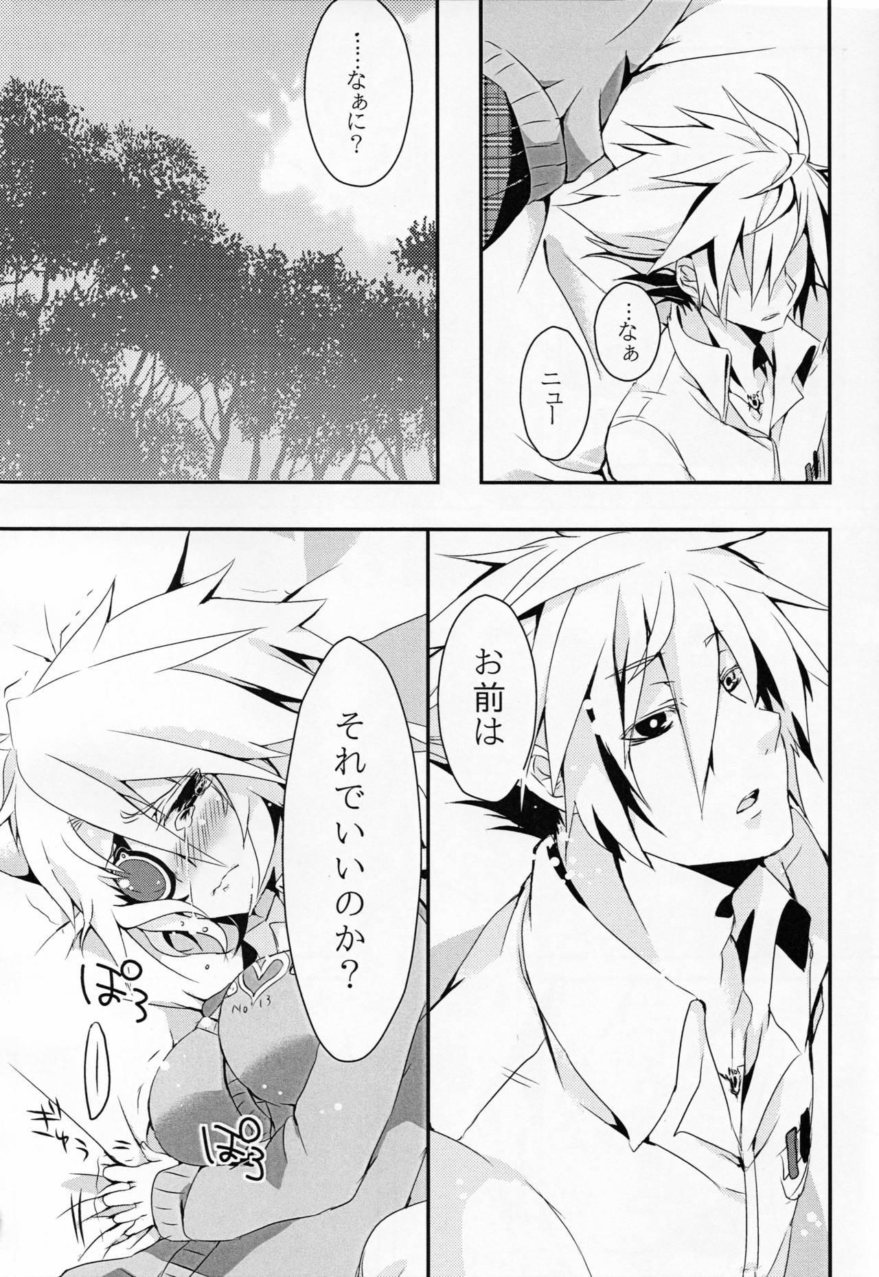 Ningyou no Miru Yume wa 38
