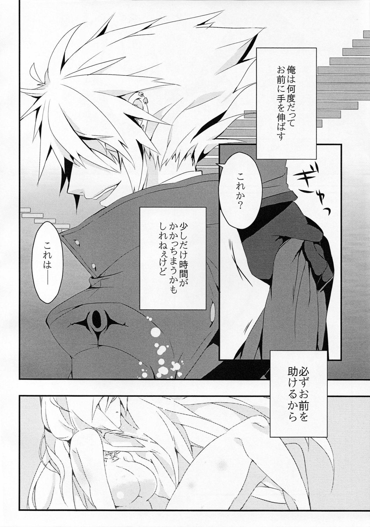 Ningyou no Miru Yume wa 48