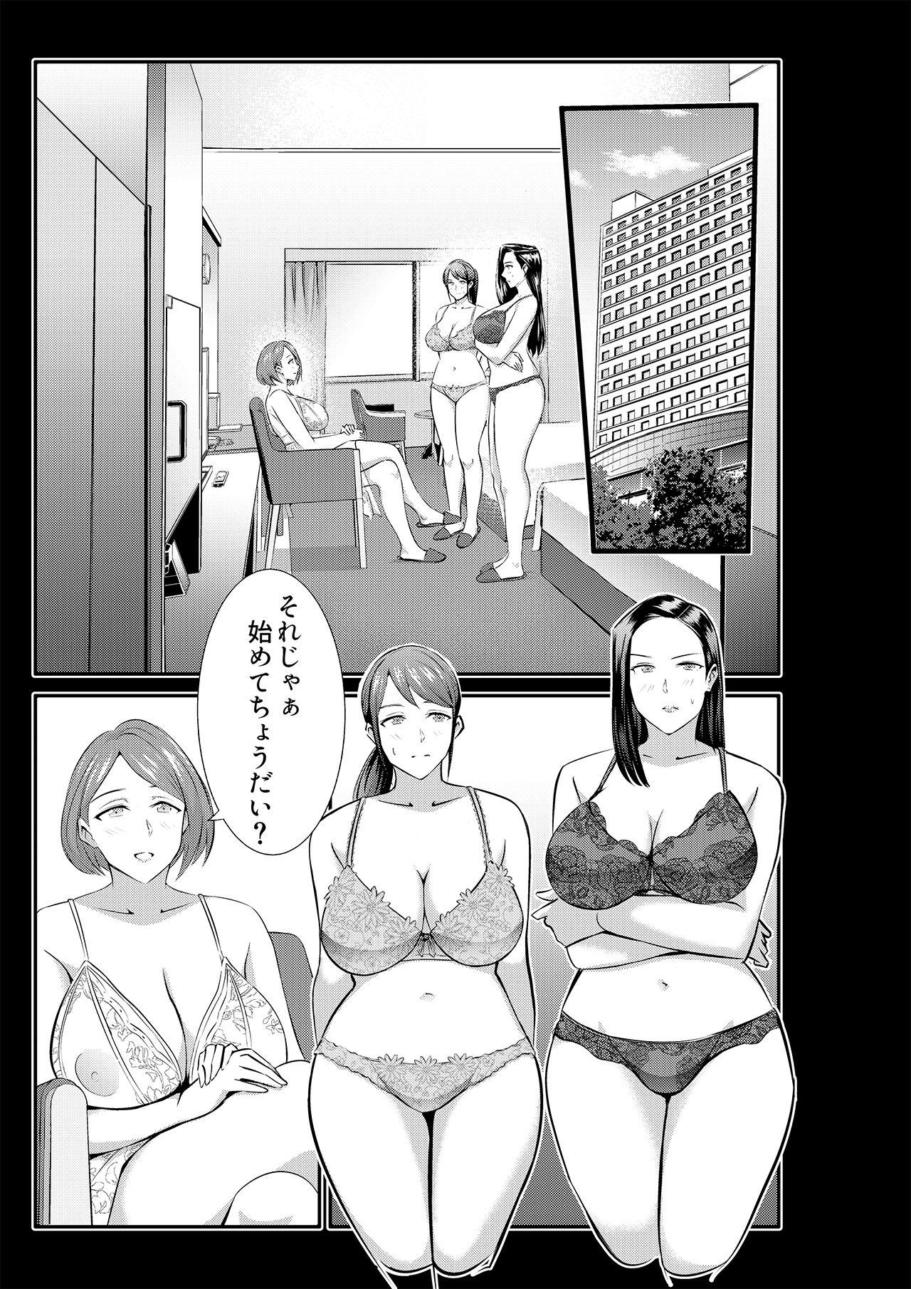 Lesfes Co Side Stories Remote Days 7
