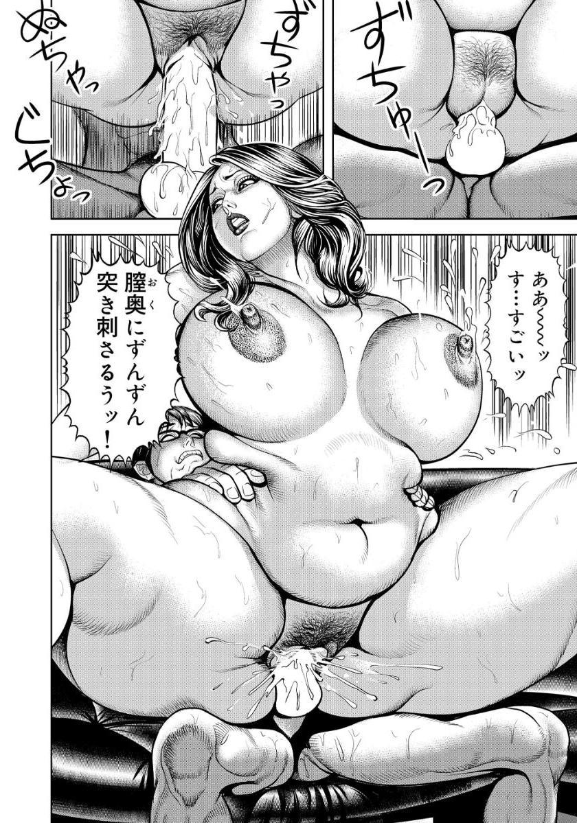 Kinshin Nikuyoku Koubi Shitagaru Kanjuku Haha 109