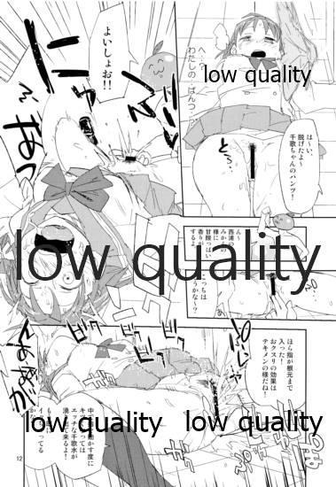 Shizuoka-ken Seishounen no Tame no Ryoukou na Kankyoseibi ni Kansuru Jorei ni Teishoku Shitai 10