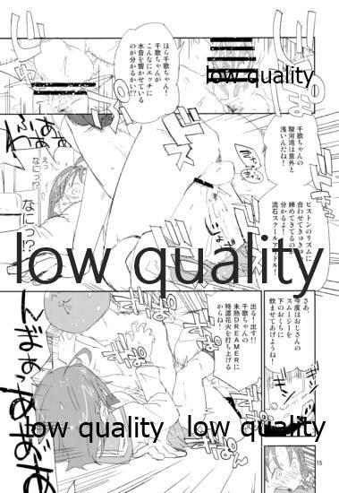 Shizuoka-ken Seishounen no Tame no Ryoukou na Kankyoseibi ni Kansuru Jorei ni Teishoku Shitai 13