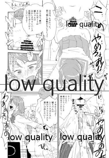 Shizuoka-ken Seishounen no Tame no Ryoukou na Kankyoseibi ni Kansuru Jorei ni Teishoku Shitai 18