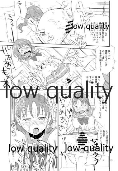 Shizuoka-ken Seishounen no Tame no Ryoukou na Kankyoseibi ni Kansuru Jorei ni Teishoku Shitai 21