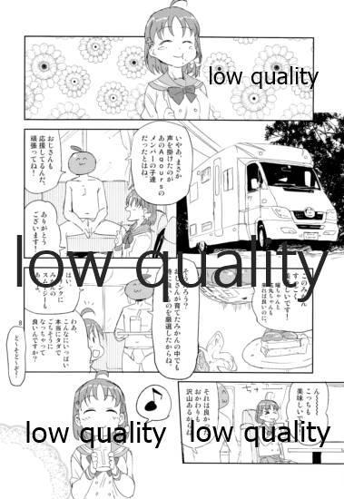 Shizuoka-ken Seishounen no Tame no Ryoukou na Kankyoseibi ni Kansuru Jorei ni Teishoku Shitai 6