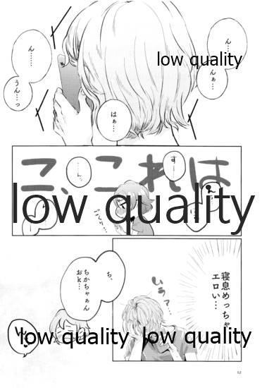 Moshimo, Moshimoshi 10
