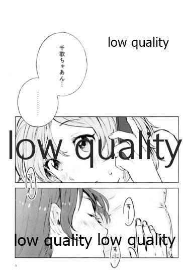 Moshimo, Moshimoshi 1