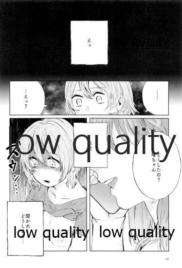 Moshimo, Moshimoshi 22