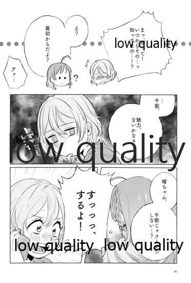 Moshimo, Moshimoshi 24