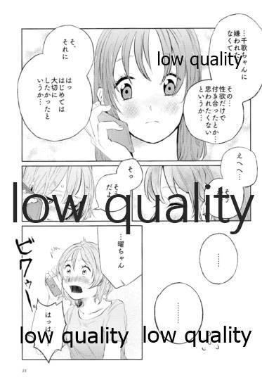 Moshimo, Moshimoshi 25