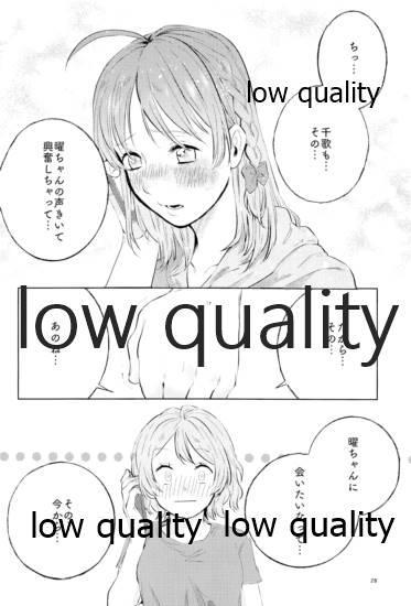 Moshimo, Moshimoshi 26