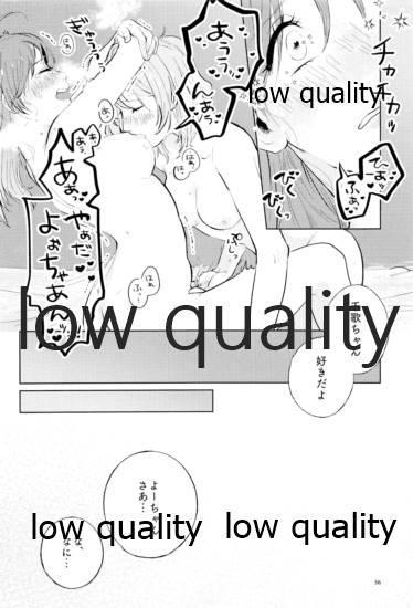 Moshimo, Moshimoshi 34