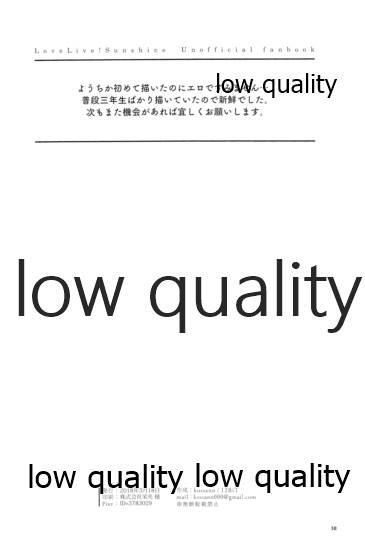 Moshimo, Moshimoshi 36