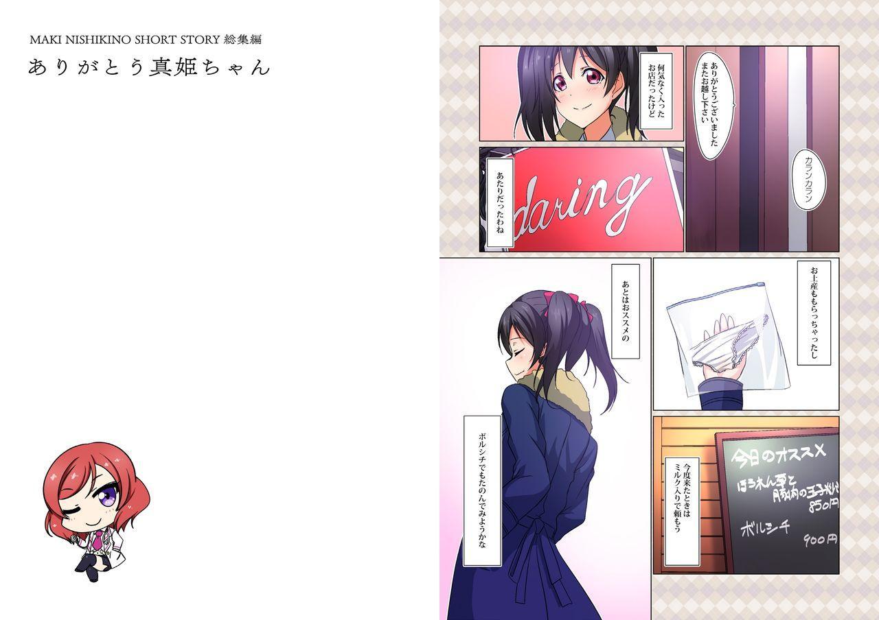 digital doujinshi collection 42