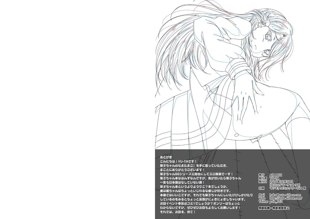 digital doujinshi collection 64