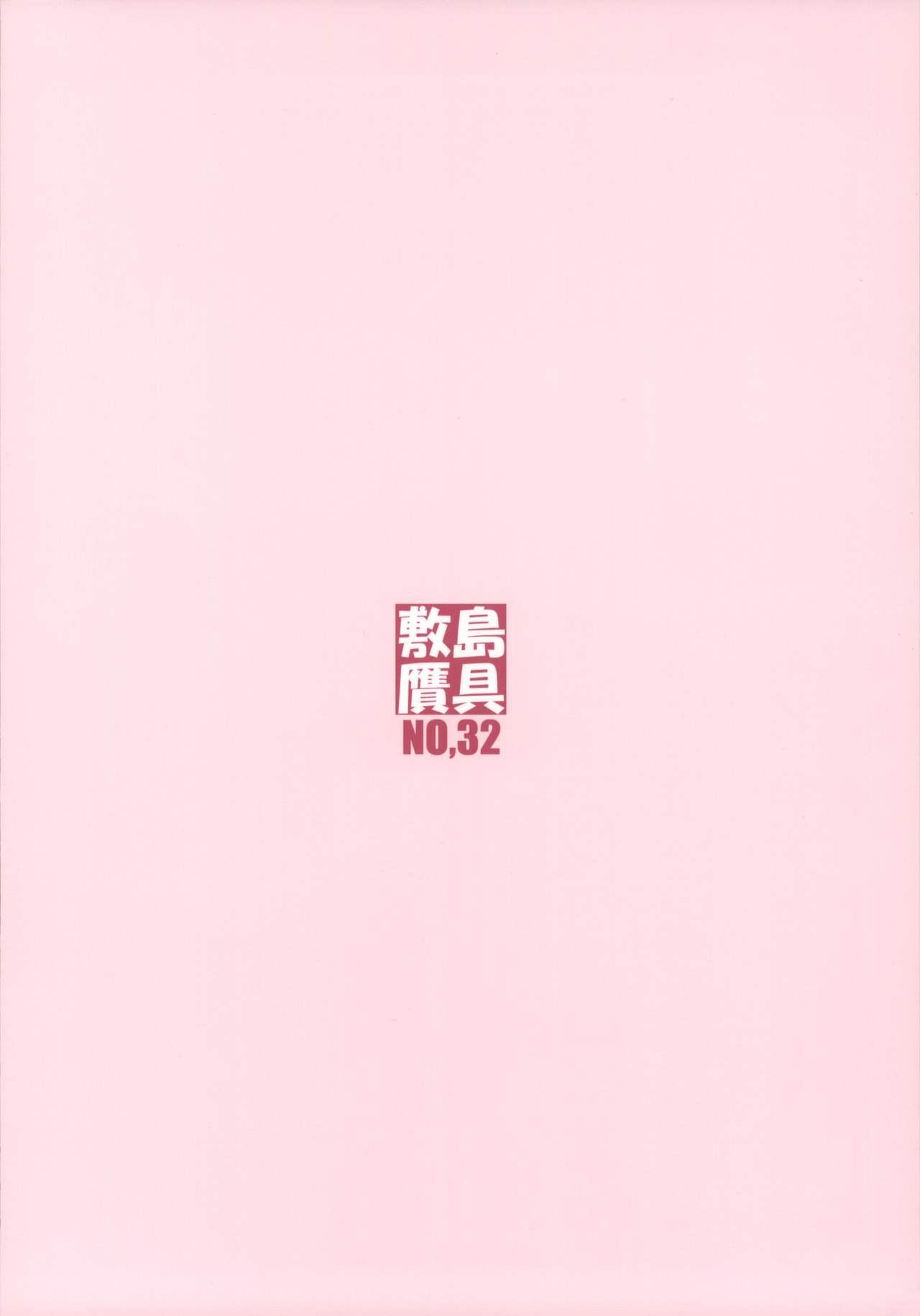 Majo no Kyuujitsu 41
