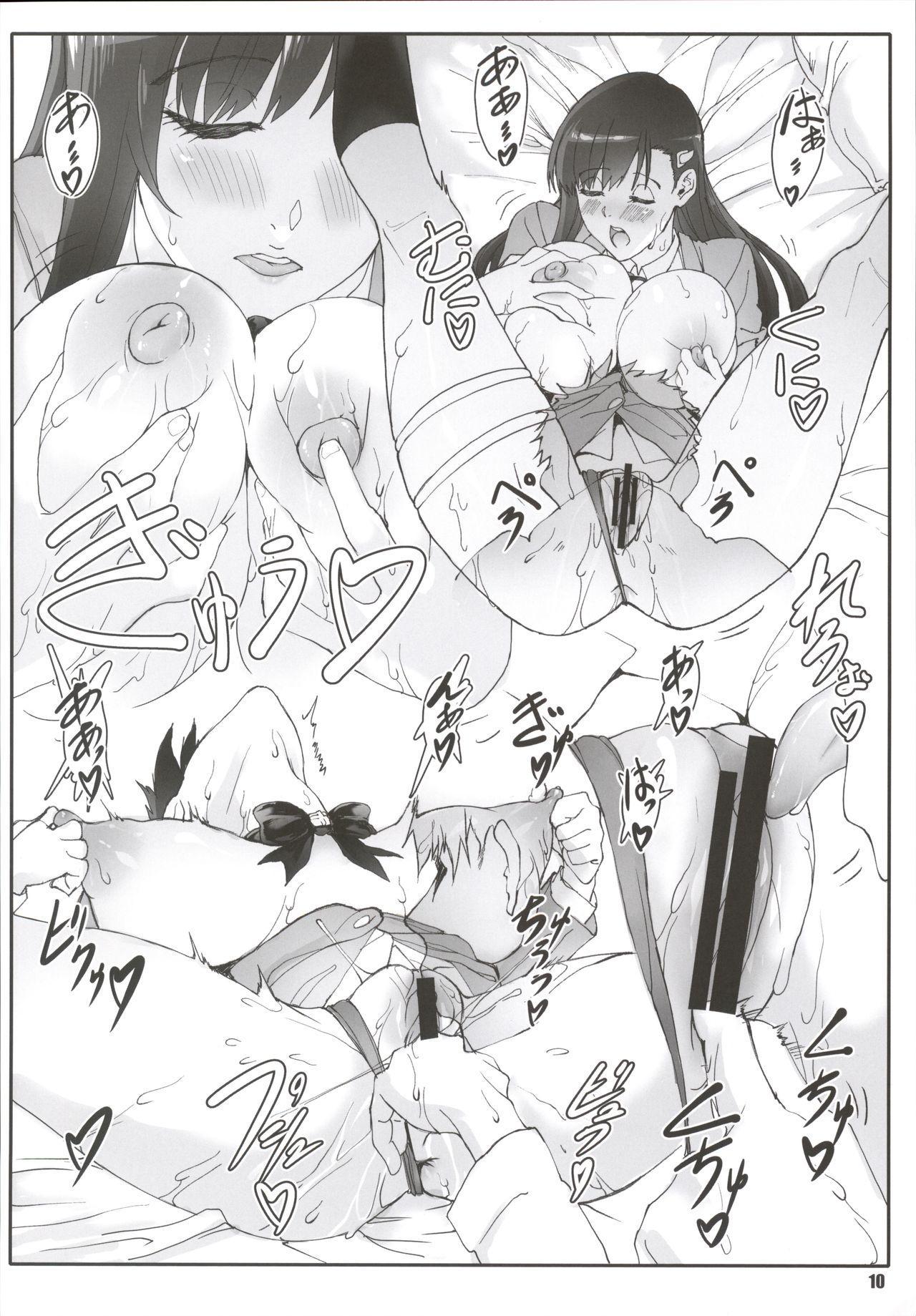 Majo no Kyuujitsu 8