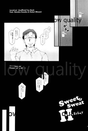Sweet & Sweat Holiday 3