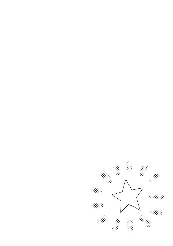 [Kuroi Tsumuji] Boku-tachi wa Mada Aoku  青涩的我们 1-2 [Chinese] [冒险者公会] [Digital] 35