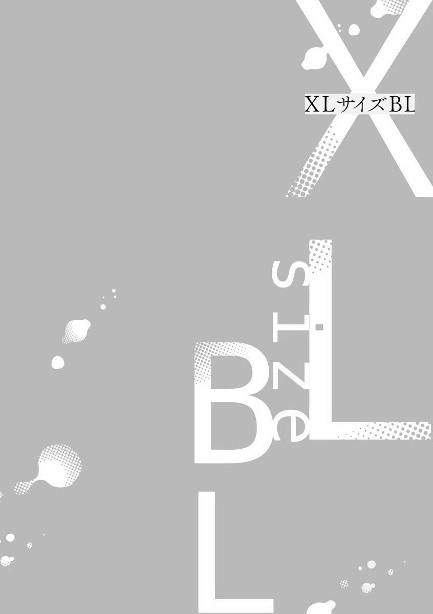 XL Size BL 83