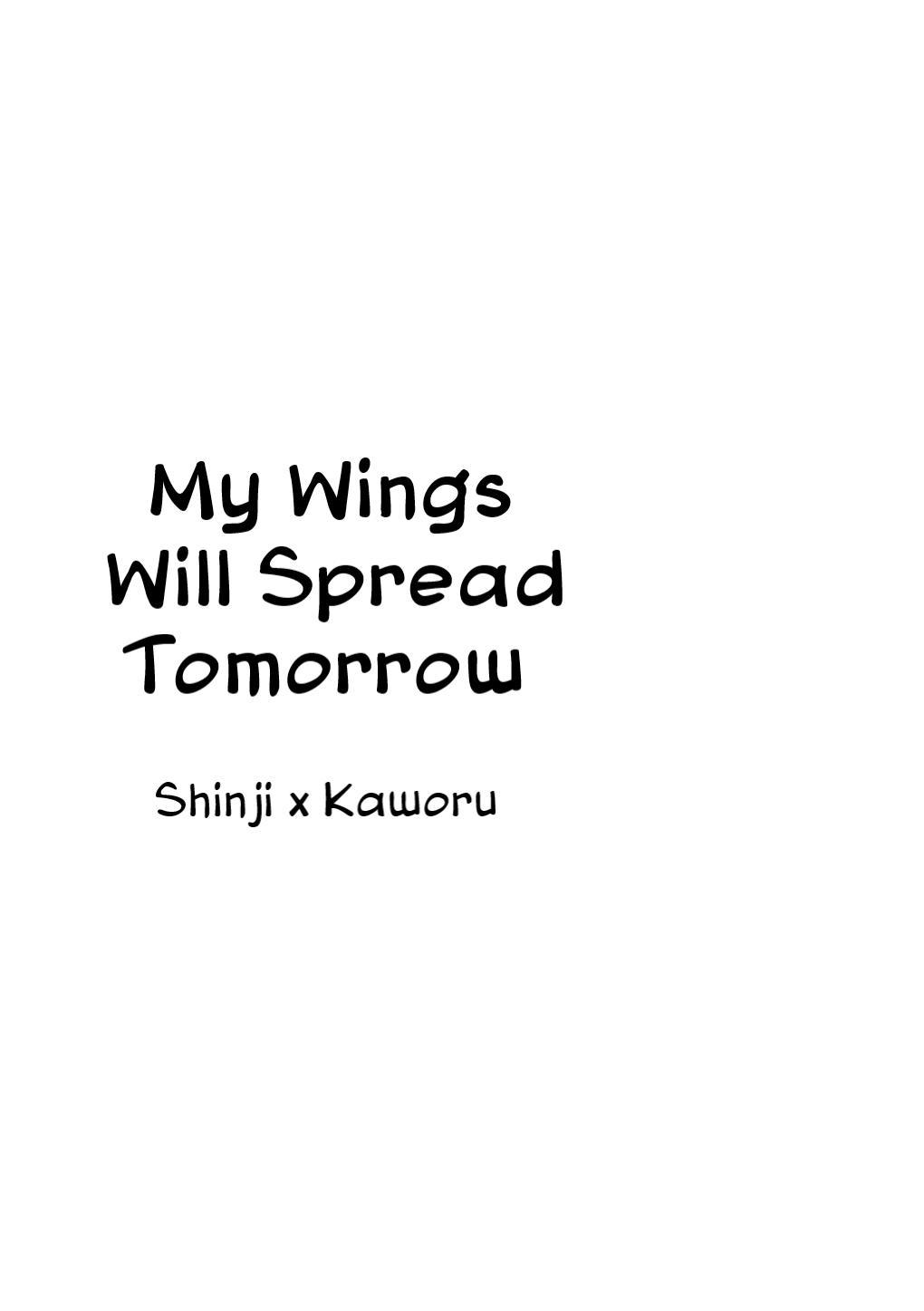 Hane wa Ashita Haeru   My Wings Will Spread Tomorrow 2