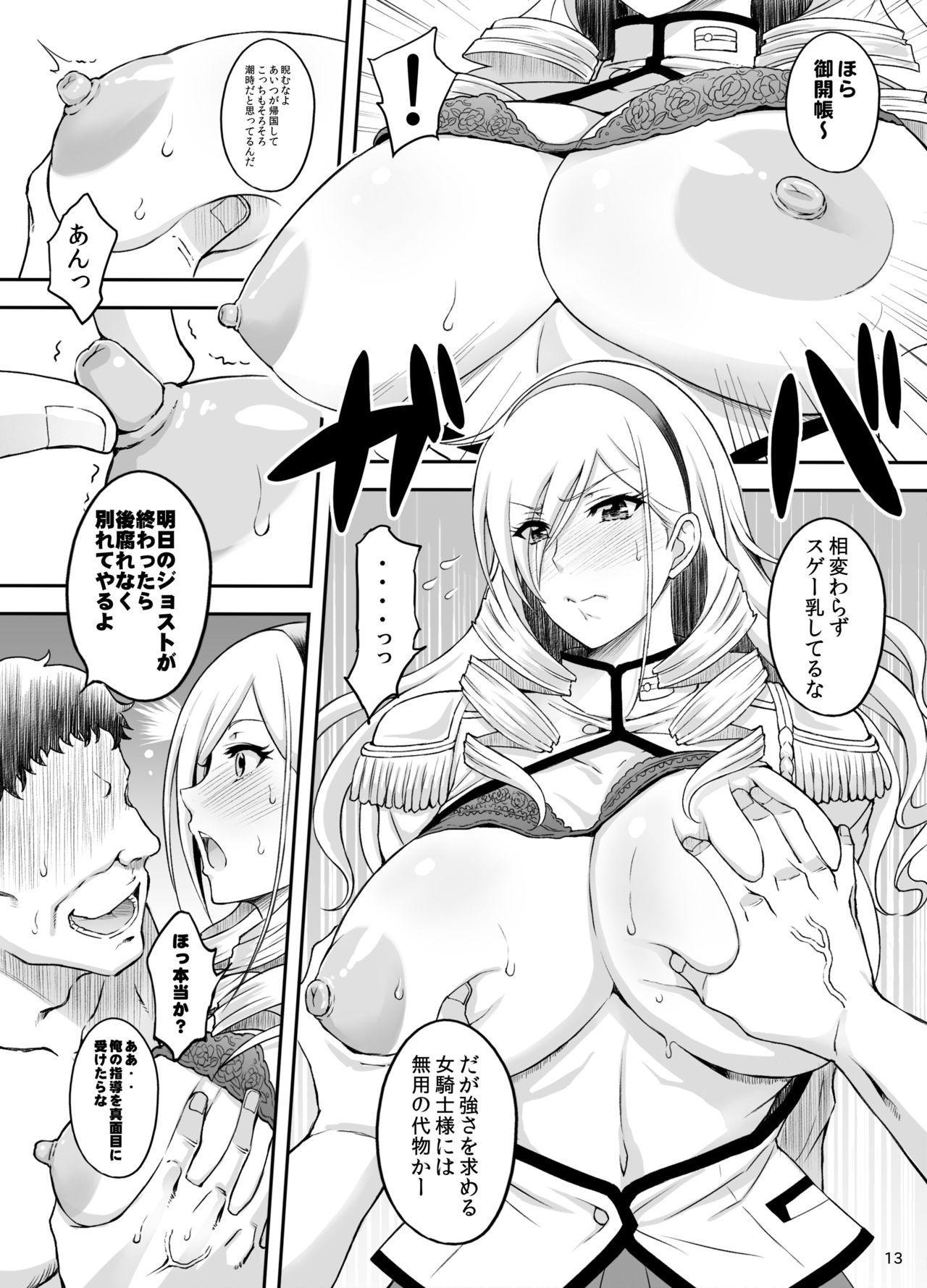 Kouki naru Onna Kishi-sama 11