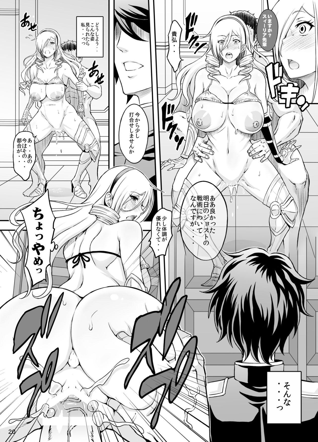 Kouki naru Onna Kishi-sama 18