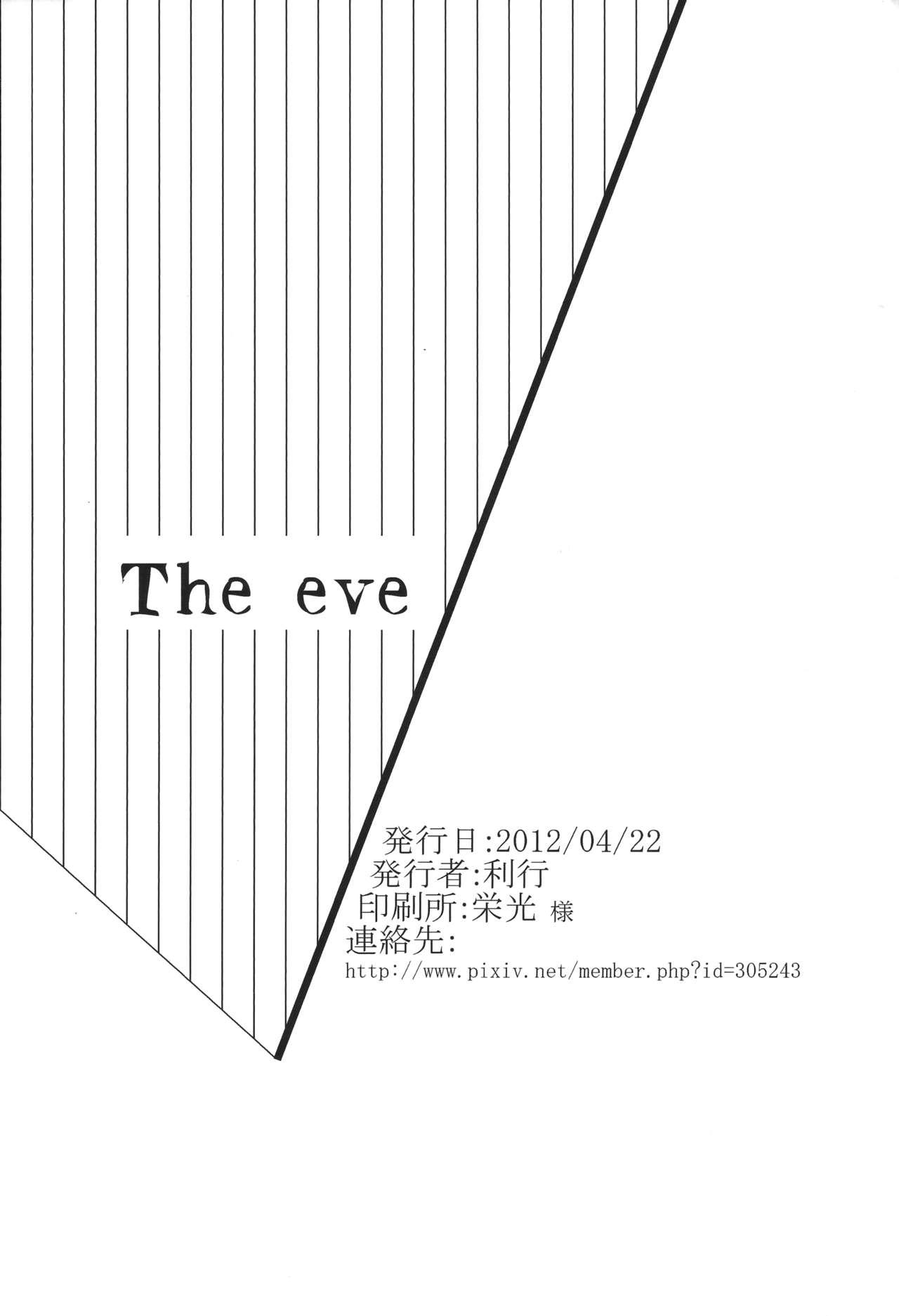 The eve 24