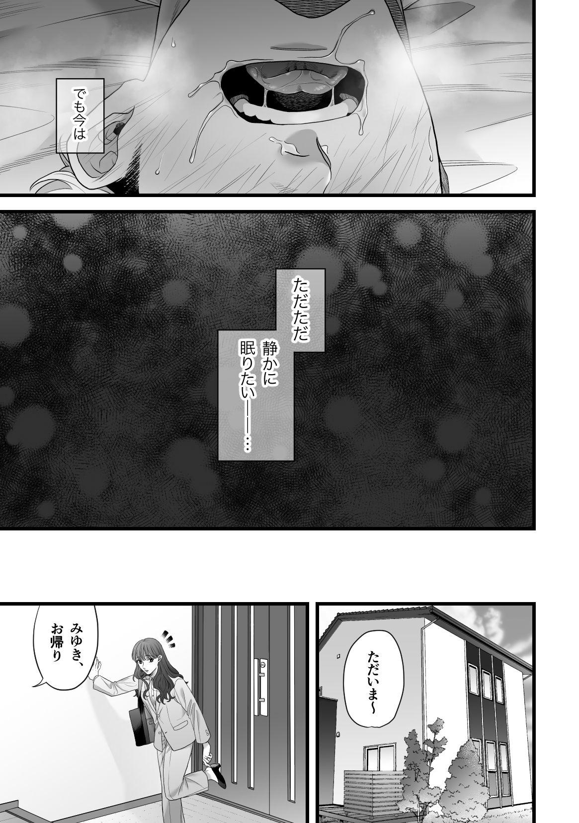 Gikei Ryoujoku 22