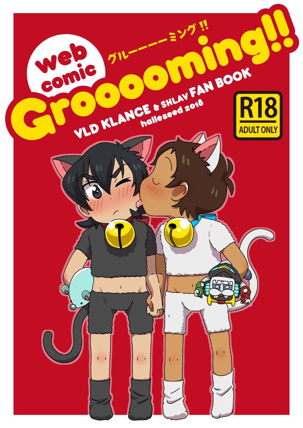Grooooming! 0