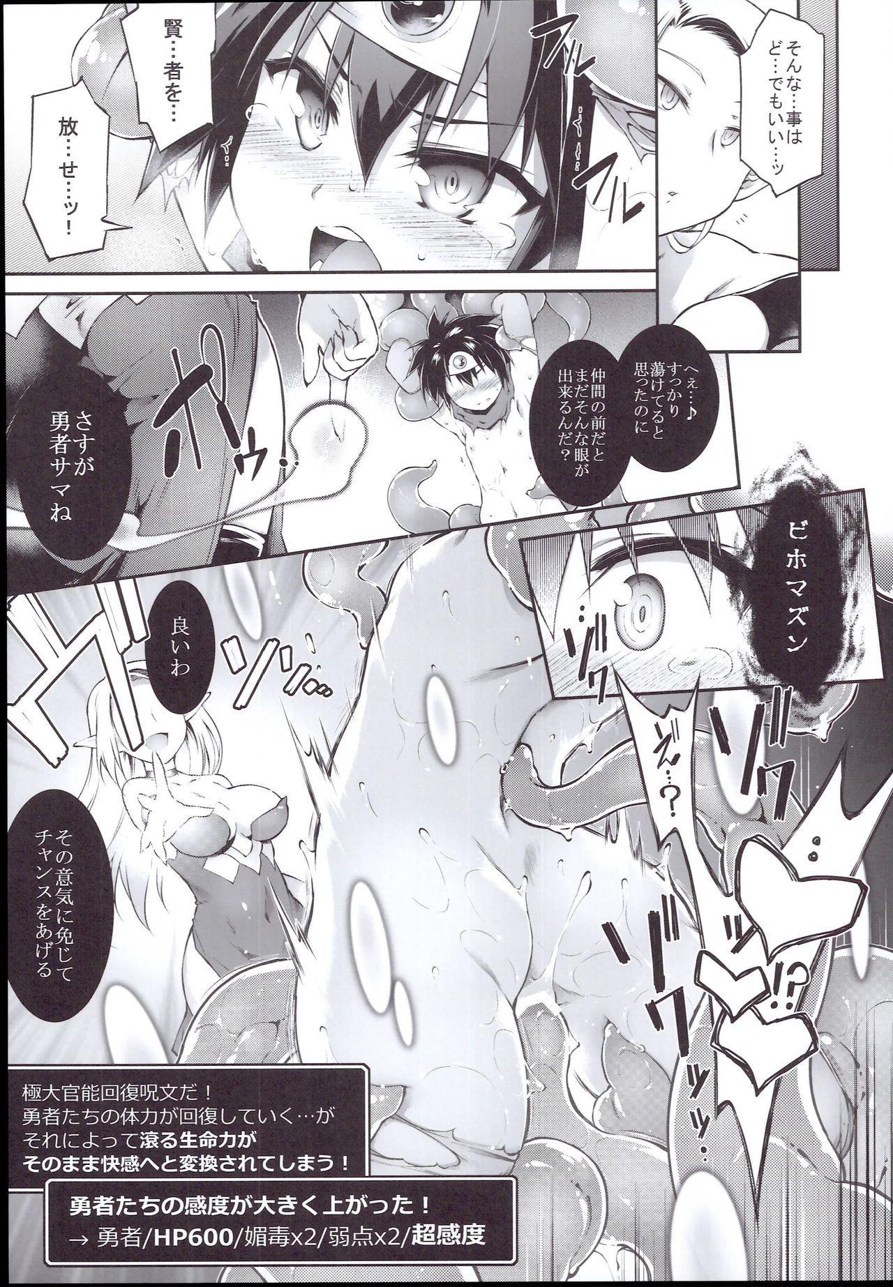 Ero Trap Dungeon Onna Yuusha wa Kujikenai 26