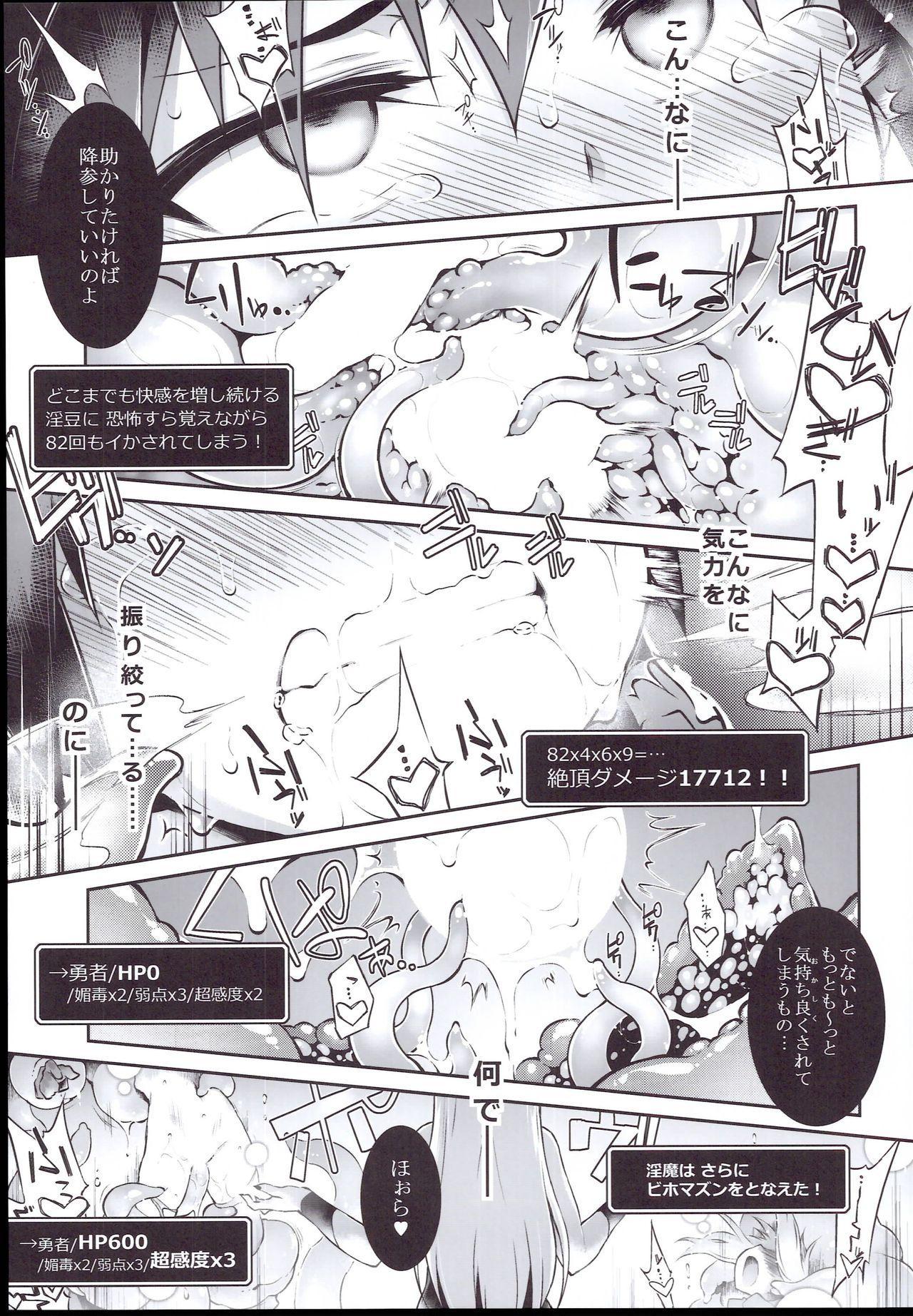 Ero Trap Dungeon Onna Yuusha wa Kujikenai 32