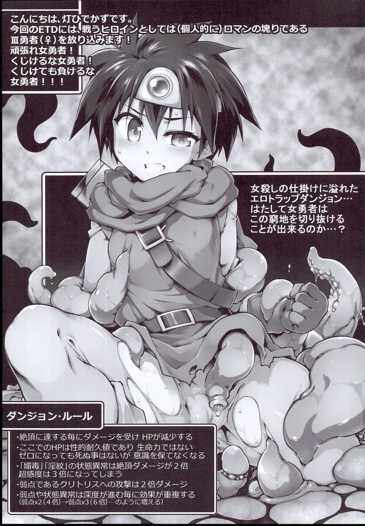 Ero Trap Dungeon Onna Yuusha wa Kujikenai 4