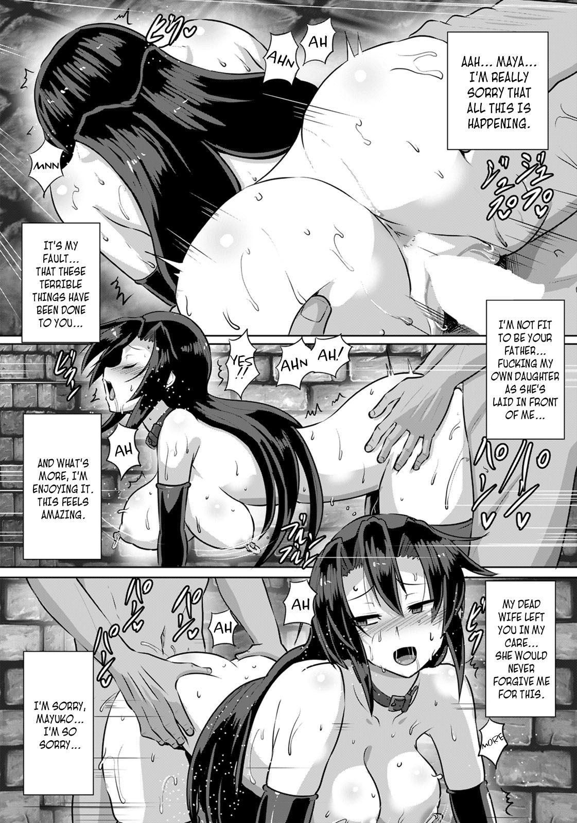 [Kumoemon] Shakkin JK Kansai Roku ~Oyako Soukan Hen~ | A Record of a High School Girl Settling Her Debts With Rape - Part 3 (ANGEL Club 2020-12) [English] [CBS] [Digital] 15