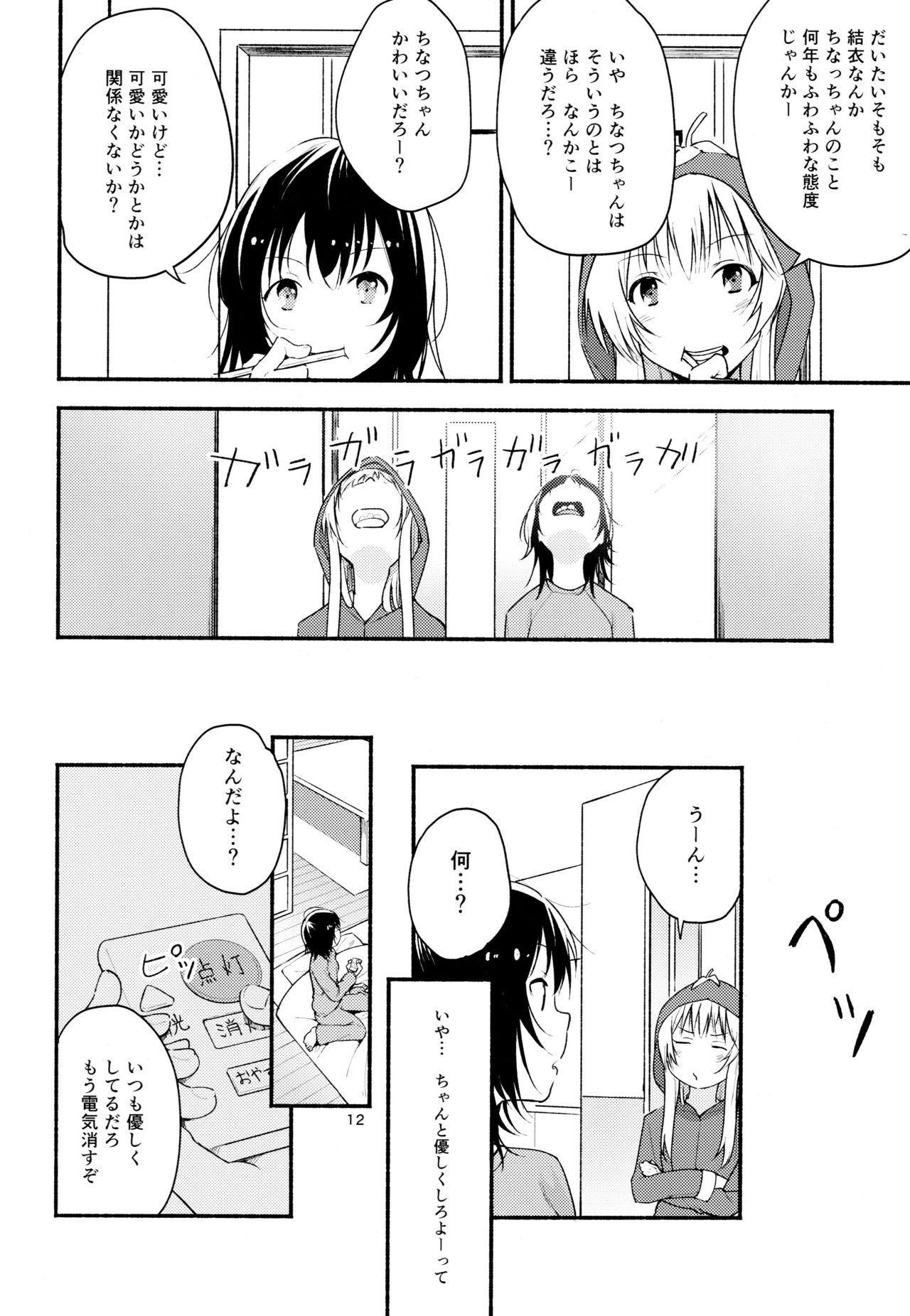 (Girls Love Festival 16) [G-complex (YUI_7)] Kyou mo Ashita mo Yurui Hibi o - Yui and Kyoko and forever loose day-to-day (YuruYuri) 10