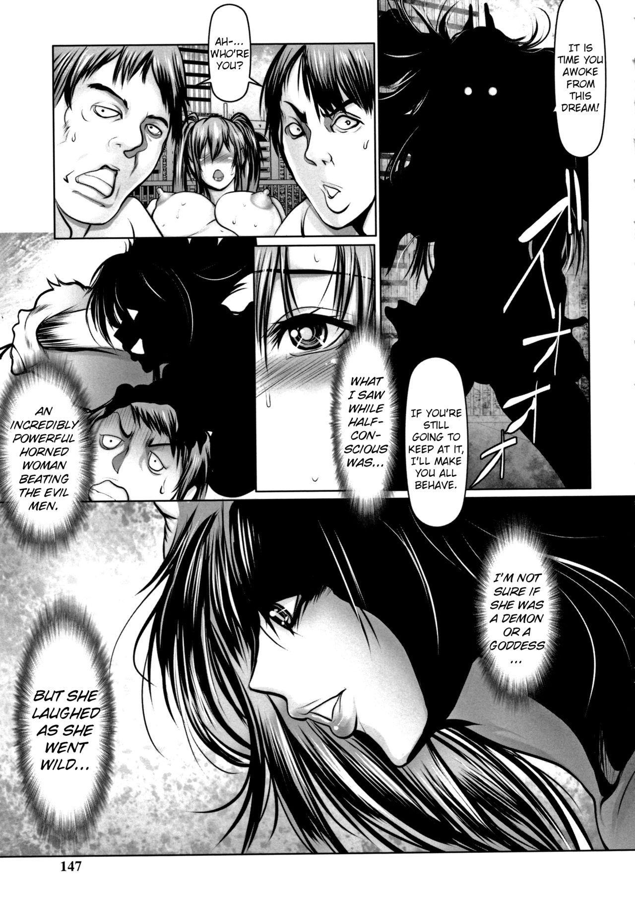 [San Kento] Koufuku no Plu-san Ch. 3 Heroine Shokushu Monzetsu Pinch | The blessed Plu-san Ch. 3 The Heroine's Tentacle Fainting Predicament (Mugen ni Kanjiru Onna no Karada) [English] [ChoriScans] 22