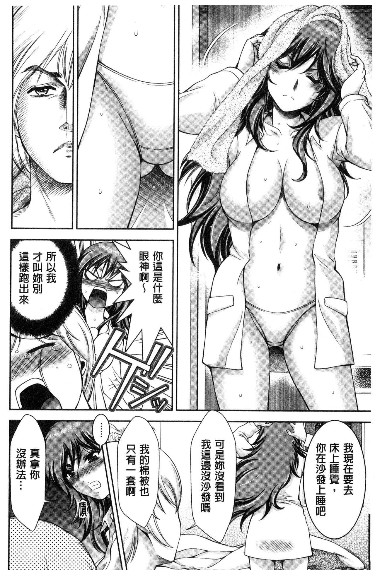 Bi Maso Festa - Maguwai no Mesu Niku | 美被虐女的節慶 性愛交合的牝肉 117