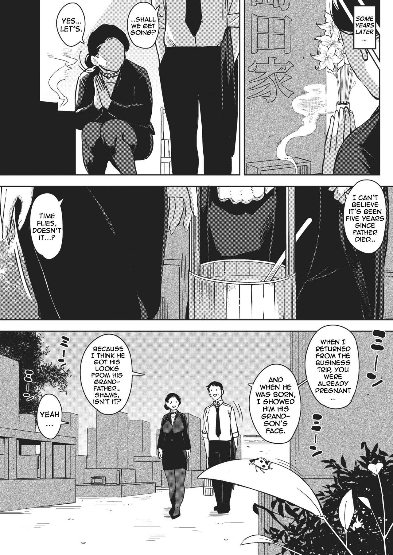 [Rocket Monkey] Gifu to... Kouhen | With My Father-in-Law... Third Part [English] [Ojama TL] 38