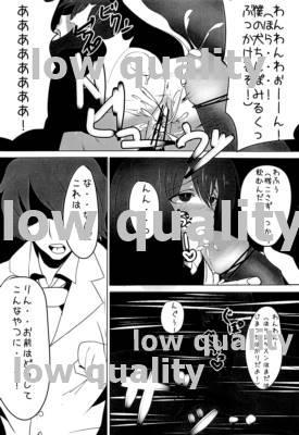 Shibuya Rin ga Inu Mitai na Yatsu ni NTR sareru Hanashi 10