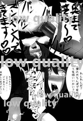 Shibuya Rin ga Inu Mitai na Yatsu ni NTR sareru Hanashi 8