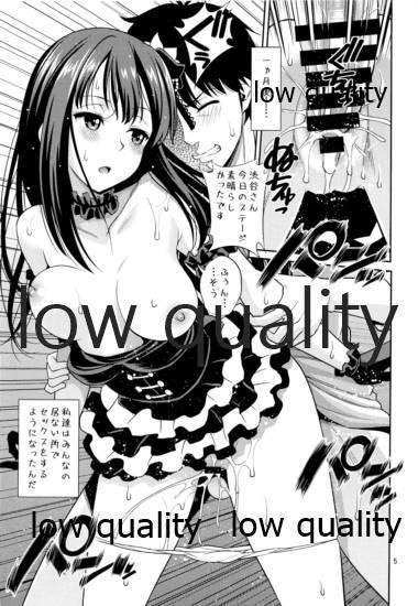C88 Kaijou Genteibon Denma o Motte Rin-chan Sei su 3