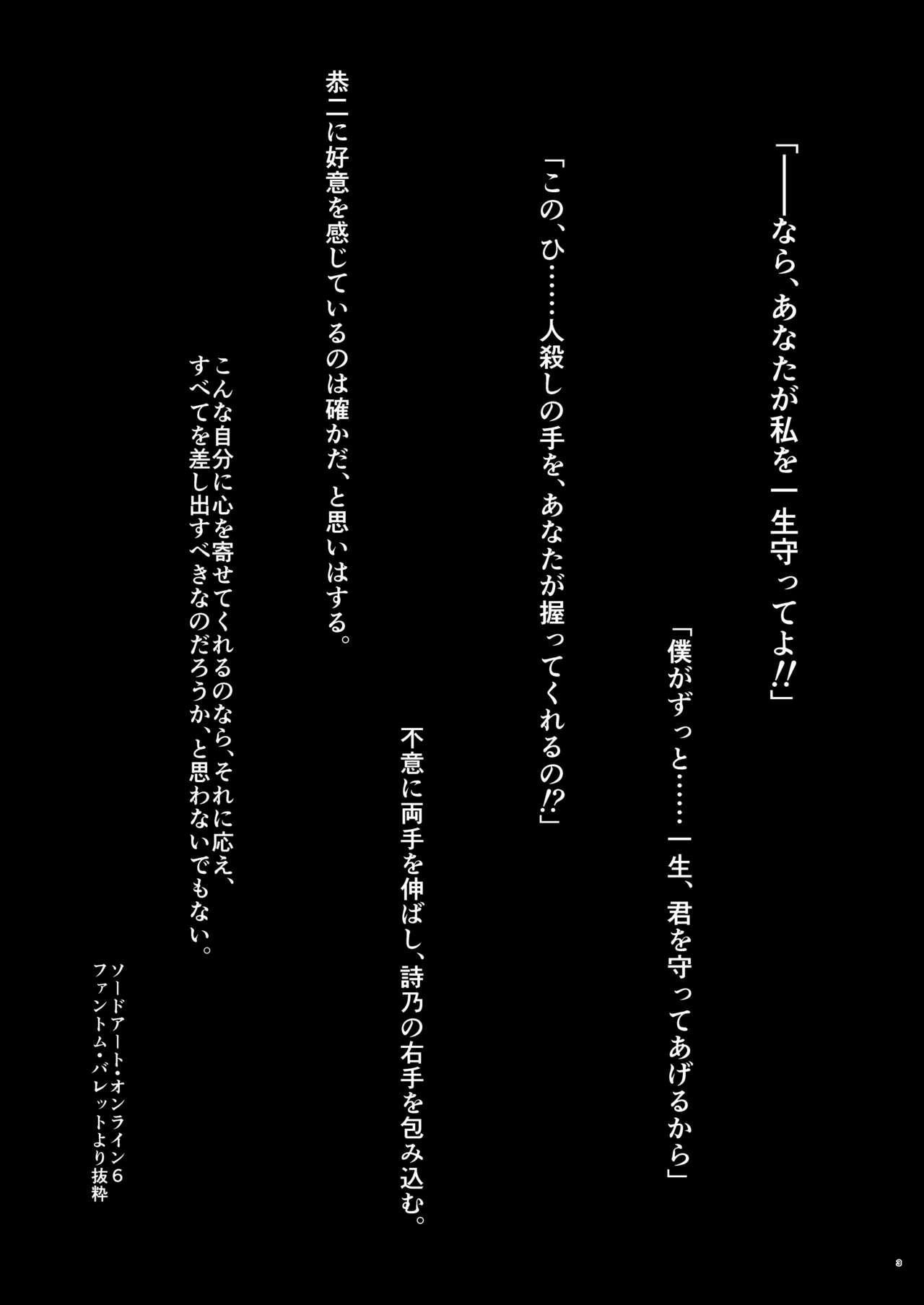 Kiriko Route ni Bunki shimashita. 31