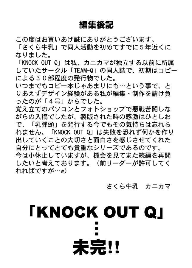 KNOCKOUT-Q 112